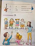 Царство китайского языка. Учебник 3А, фото 6