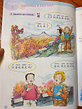 Царство китайского языка. Учебник 3А, фото 8