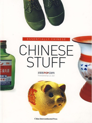Chinese Stuff