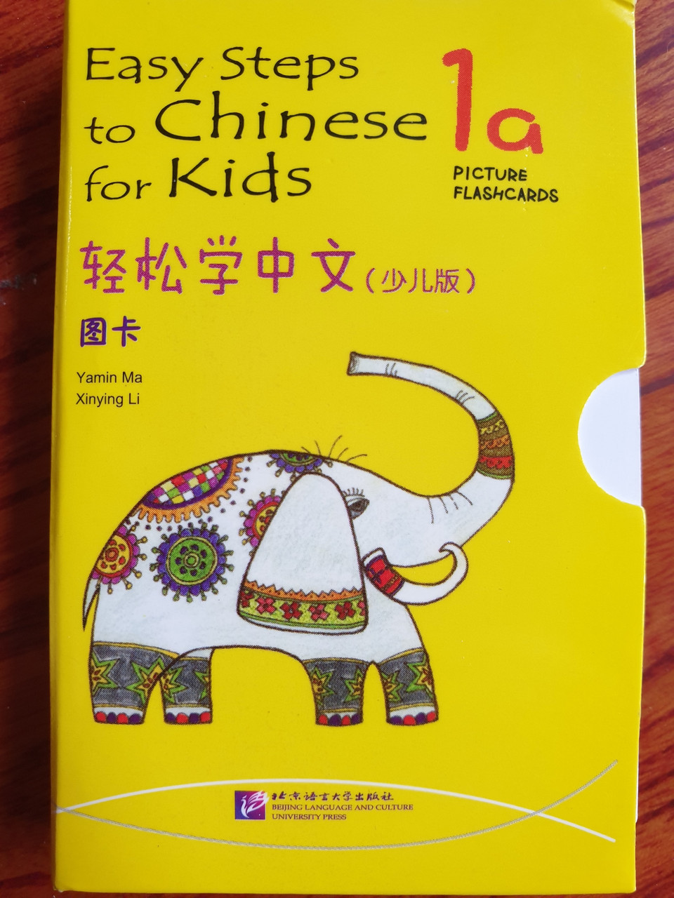 Easy Steps to Chinese for Kids. Карточки с картинками 1a