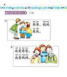 Easy Steps to Chinese for Kids. Учебник 1b (на английском языке), фото 4