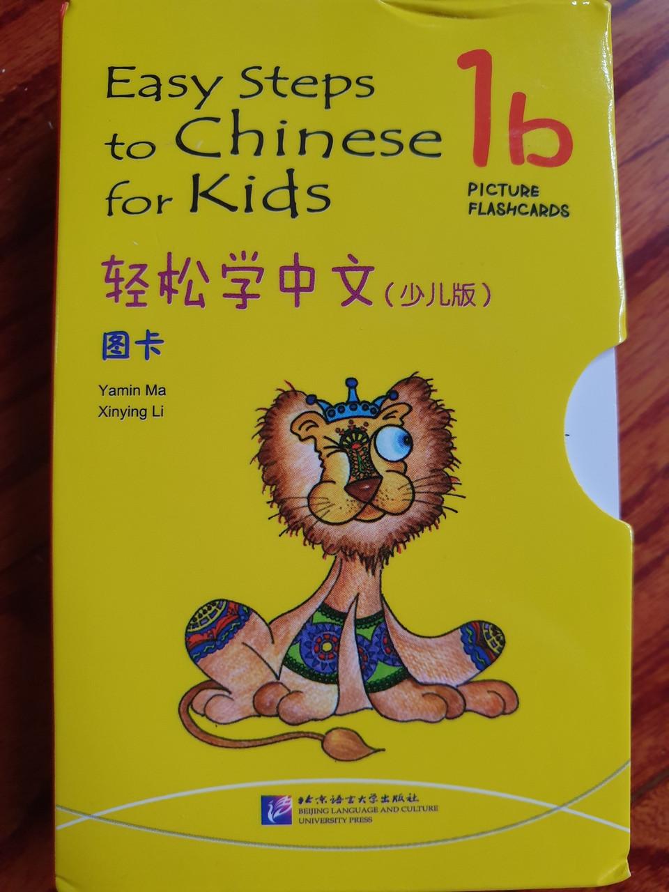 Easy Steps to Chinese for Kids. Карточки с картинками 1b