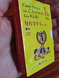Easy Steps to Chinese for Kids. Карточки с картинками 1b, фото 2