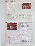HSK Standard Course 2 уровень Учебник, фото 9