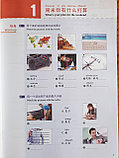 HSK Standard Course 3 уровень Учебник, фото 10