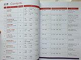 HSK Standard Course 4 уровень Учебник Часть 1, фото 2