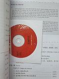 HSK Standard Course 4 уровень Учебник Часть 1, фото 9