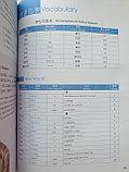HSK Standard Course 4 уровень Учебник Часть 1, фото 10