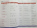 HSK Standard Course 4 уровень Учебник Часть 2, фото 2