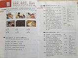 HSK Standard Course 4 уровень Учебник Часть 2, фото 3