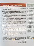 Easy Steps to Chinese. Том 1. Учебник (английское издание), фото 5