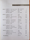 Easy Steps to Chinese. Том 1. Рабочая тетрадь (английское издание), фото 2