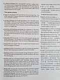Easy Steps to Chinese. Том 2. Учебник (английское издание), фото 3