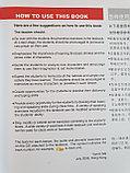 Easy Steps to Chinese. Том 2. Учебник (английское издание), фото 8