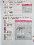 Easy Steps to Chinese. Том 2. Учебник (английское издание), фото 9