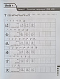 Easy Steps to Chinese. Том 2. Рабочая тетрадь (английское издание), фото 3