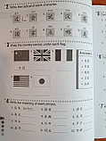 Easy Steps to Chinese. Том 2. Рабочая тетрадь (английское издание), фото 5