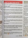 Easy Steps to Chinese. Том 3. Учебник (английское издание), фото 2
