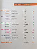 Easy Steps to Chinese. Том 3. Учебник (английское издание), фото 3