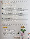 Easy Steps to Chinese. Том 3. Учебник (английское издание), фото 8