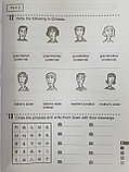 Easy Steps to Chinese. Том 3. Рабочая тетрадь (английское издание), фото 5