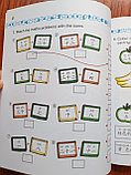 Easy Steps to Chinese for Kids. Рабочая тетрадь 2a (на английском языке), фото 9