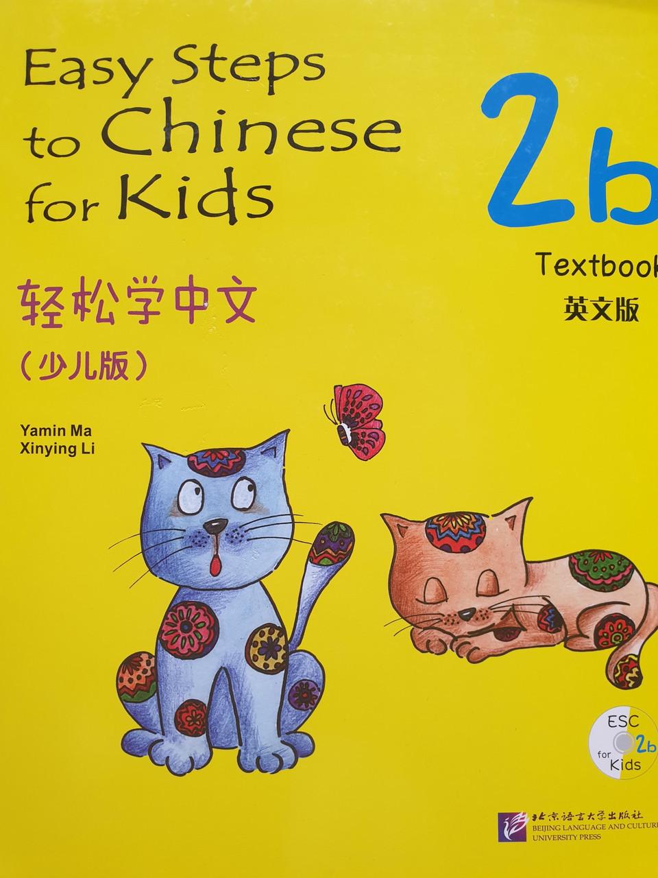 Easy Steps to Chinese for Kids. Учебник 2b (на английском языке)