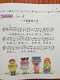 Easy Steps to Chinese for Kids. Учебник 2b (на английском языке), фото 4