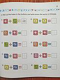Easy Steps to Chinese for Kids. Учебник 2b (на английском языке), фото 8