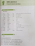 Developing Chinese. Разговорная речь. Начальный уровень. Часть 2, фото 8