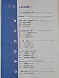 Developing Chinese. Разговорная речь. Средний уровень. Часть 2, фото 2