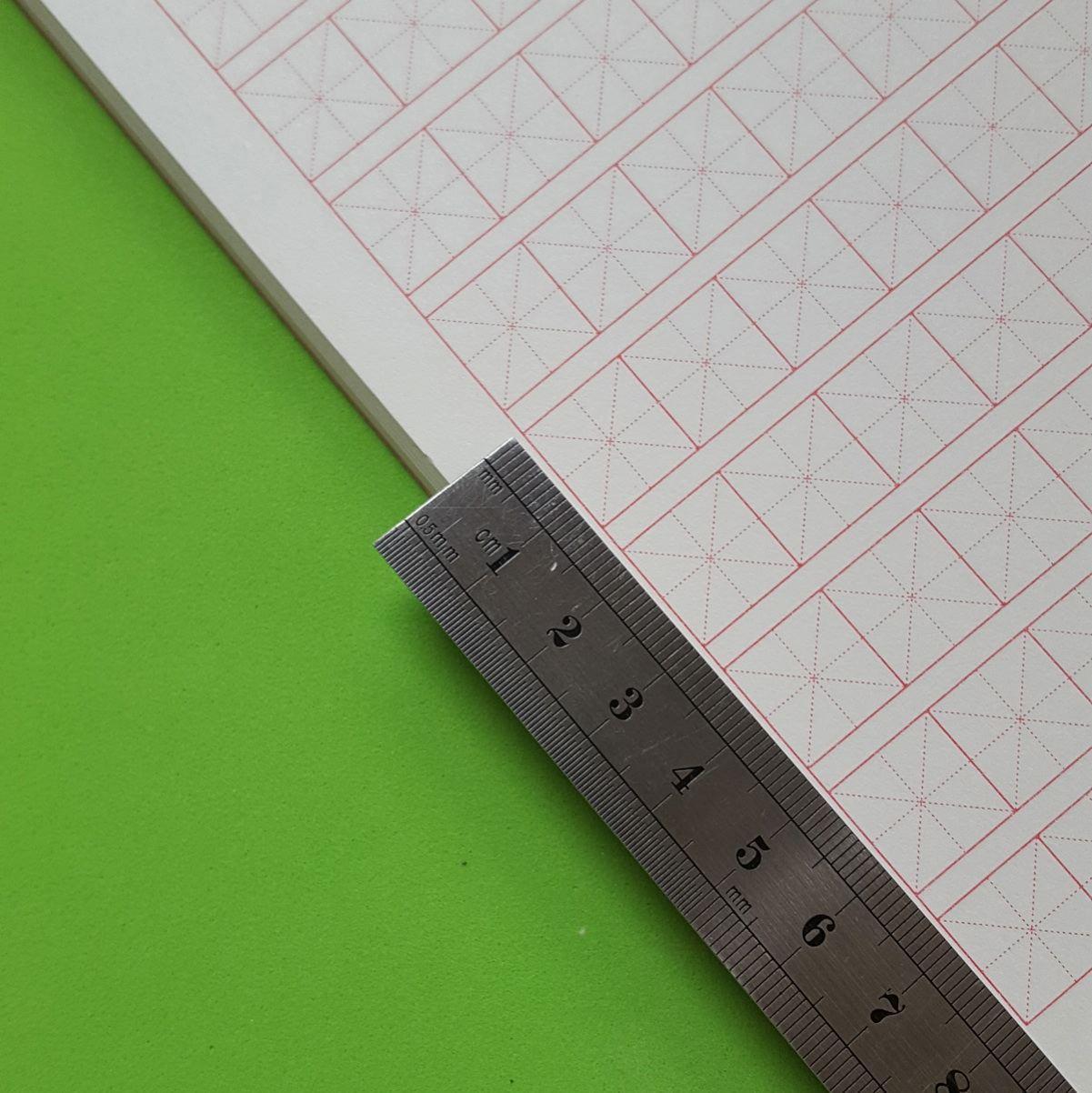 Тетрадь для написания иероглифов. Клетка 13 мм с диагональным пунктиром и полем для пиньинь. 15680 клеток
