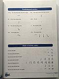 Contemporary Chinese. Современный китайский язык для начинающих. Пособие по иероглифике, фото 4