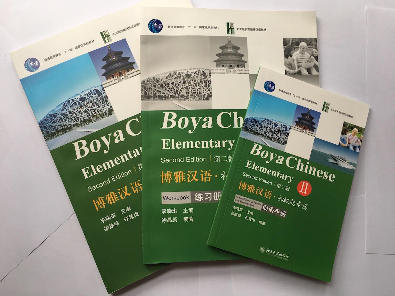 Boya Chinese. Комлект из 3-х книг. Учебник + Рабочая тетрадь + Словарик. Часть 2