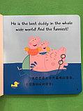 Peppa Pig. My Daddy. Chinese + English. Свинка Пеппа. Мой папа. На китайском и английском языках., фото 2