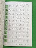 Прописи для написания иероглифов для детей. Уровень 1., фото 5