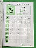 Прописи для написания иероглифов для детей. Уровень 2., фото 3