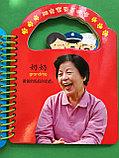 Китайский для детей. Профессии и члены семьи. Книжка с картинками., фото 2