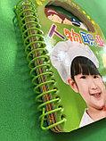Китайский для детей. Профессии и члены семьи. Книжка с картинками., фото 5