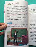 Большой сборник коротких простых текстов с использованием ограниченного словарного запаса 400 иероглифов., фото 5
