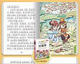 Набор из 4 книг: Троецарствие, Речные заводи, Сон в красном тереме и Путешествие на Запад., фото 2