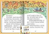 Набор из 4 книг: Троецарствие, Речные заводи, Сон в красном тереме и Путешествие на Запад., фото 3