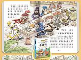 Набор из 4 книг: Троецарствие, Речные заводи, Сон в красном тереме и Путешествие на Запад., фото 4