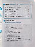 My Chinese, My Family. Мой китайский, моя семья. Пособие для чтения HSK 3, фото 7