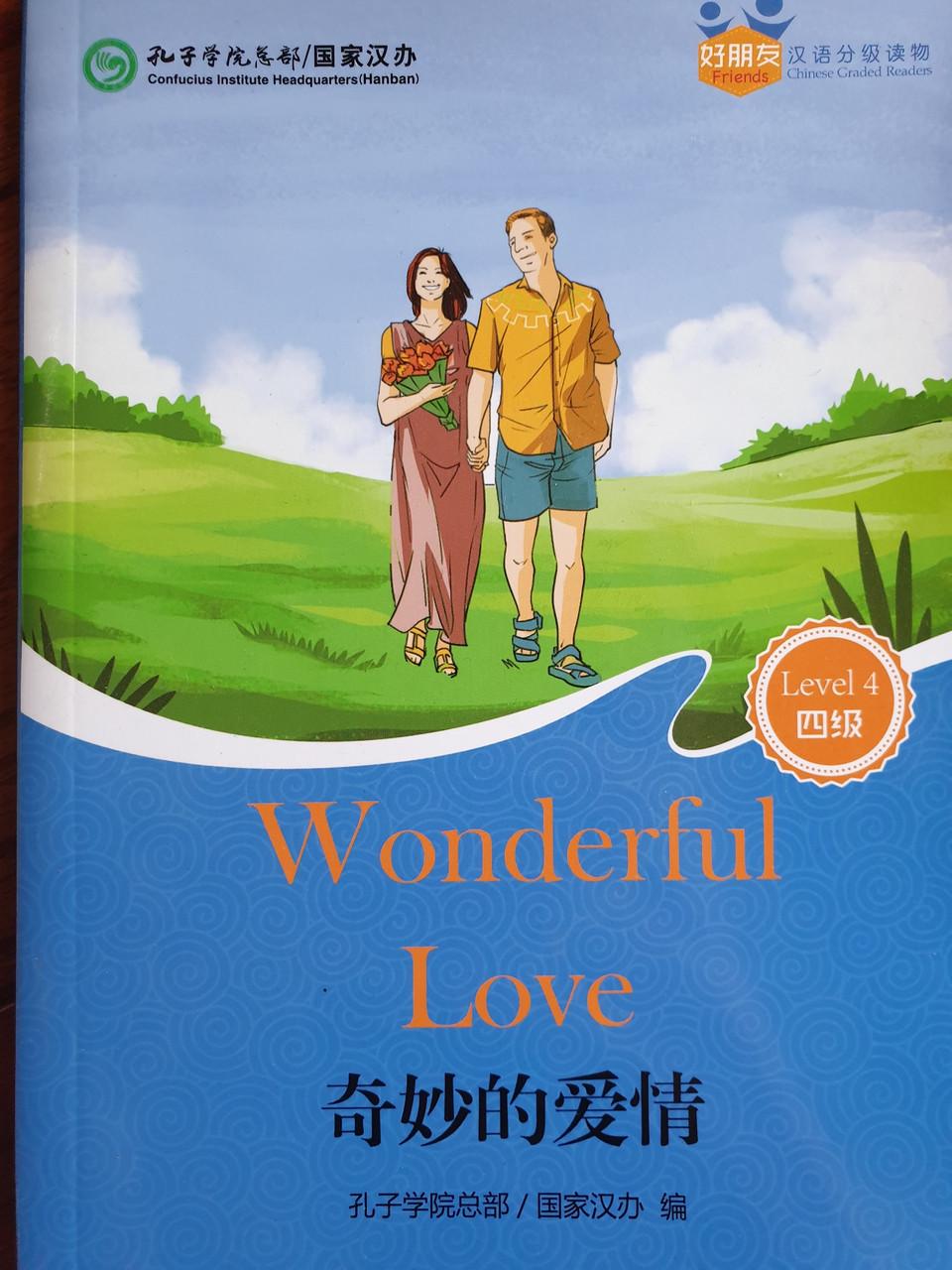Wonderful Love. Удивительная любовь. Пособие для чтения HSK 4