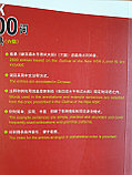 A Dictionary of 5000 Graded Words for New Hsk(Level 6), фото 7