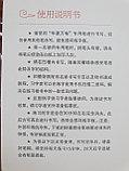 Рельефные прописи со специальной ручкой и запасными стержнями. Ускоренный курс по стилю Кайшу, фото 5