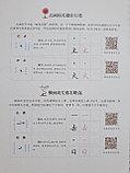 Рельефные прописи со специальной ручкой и запасными стержнями. Ускоренный курс по стилю Кайшу, фото 9