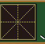 Шаблон для записи иероглифов. Магнитная наклейка на доску. 16х16 см. С диагональным пунктиром, фото 2