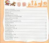 """Иллюстрированная энциклопедия """"Царство динозавров"""" на китайском языке для детей, фото 2"""